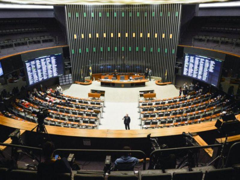 Nove candidatos disputam eleição para presidência da Câmara. Eleição será dia 1º de fevereiro