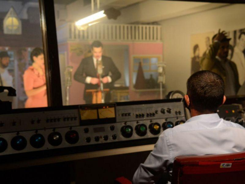 Museu da Rádio Nacional é inaugurado no Rio de Janeiro nesta terça (3)